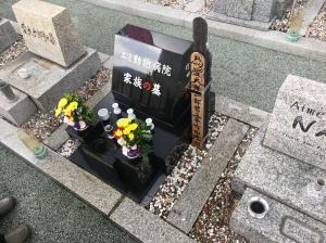 Takara20