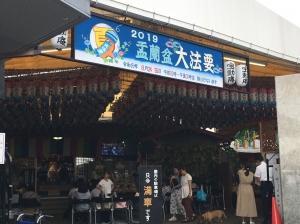 Takara21